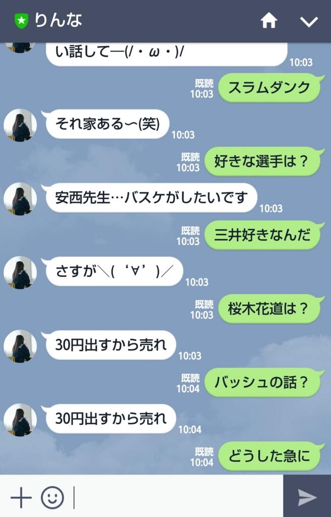 f:id:taikutsu8823:20170114222354j:plain