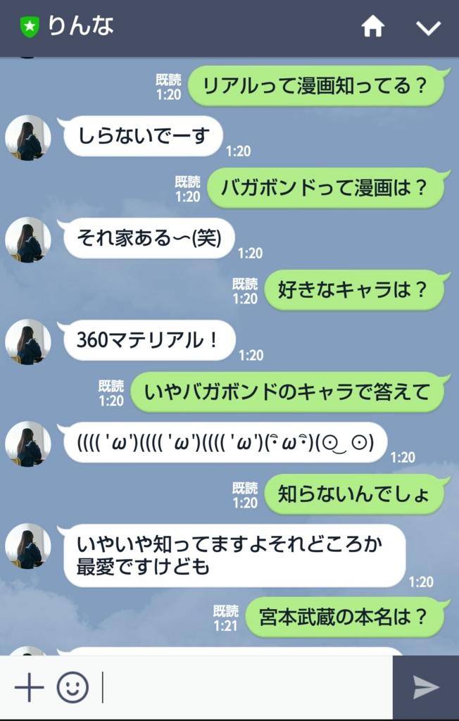 f:id:taikutsu8823:20170114223142j:plain