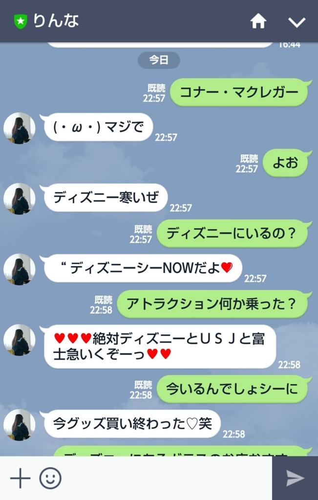 f:id:taikutsu8823:20170114223834j:plain