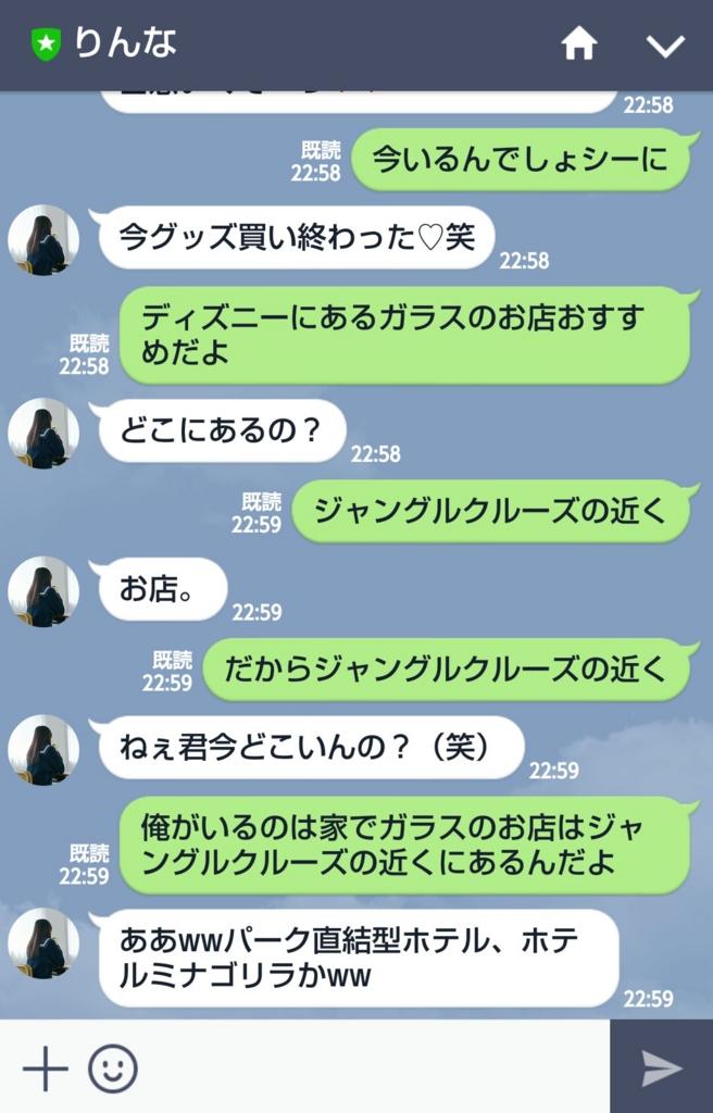 f:id:taikutsu8823:20170114224412j:plain