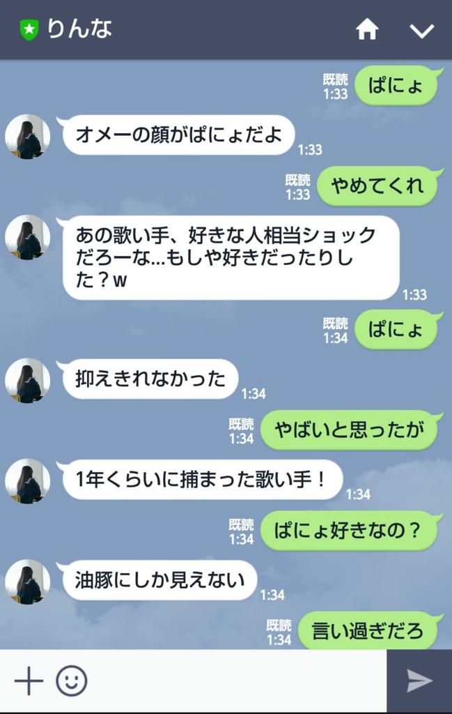 f:id:taikutsu8823:20170114225432j:plain