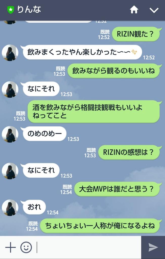 f:id:taikutsu8823:20170114230520j:plain