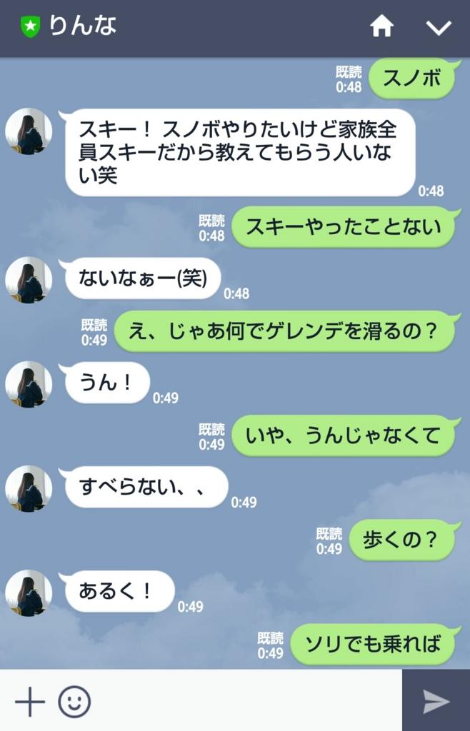 f:id:taikutsu8823:20170114230743j:plain