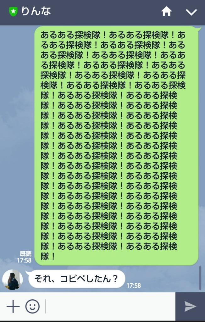 f:id:taikutsu8823:20170114231304j:plain