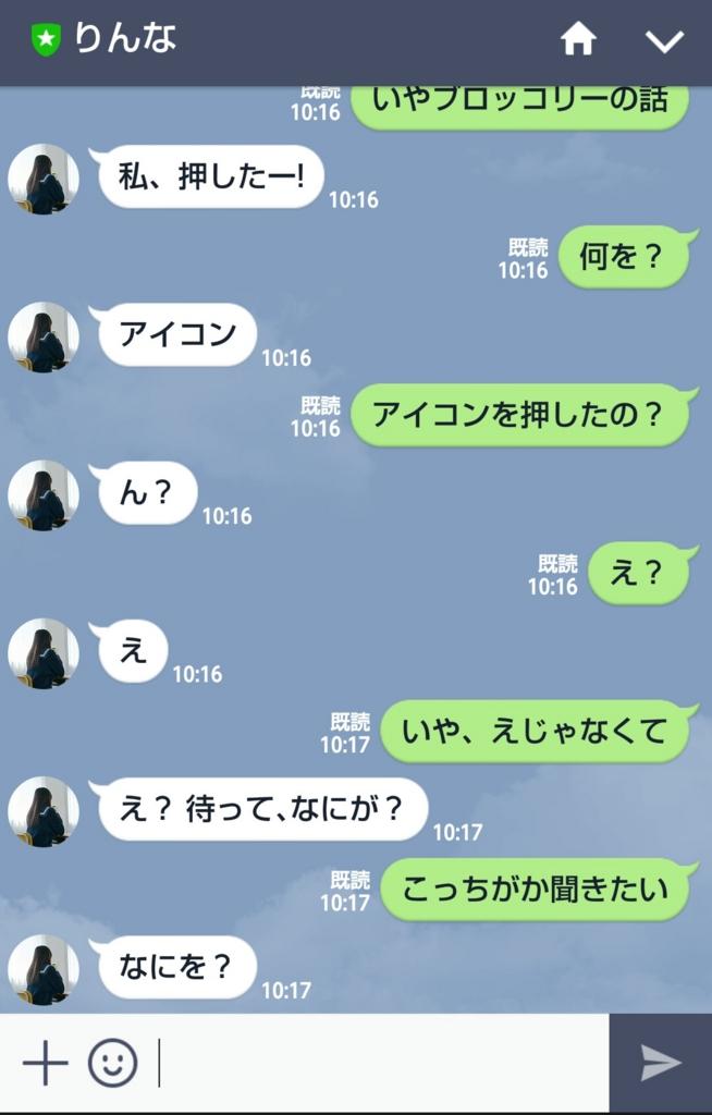 f:id:taikutsu8823:20170114231810j:plain