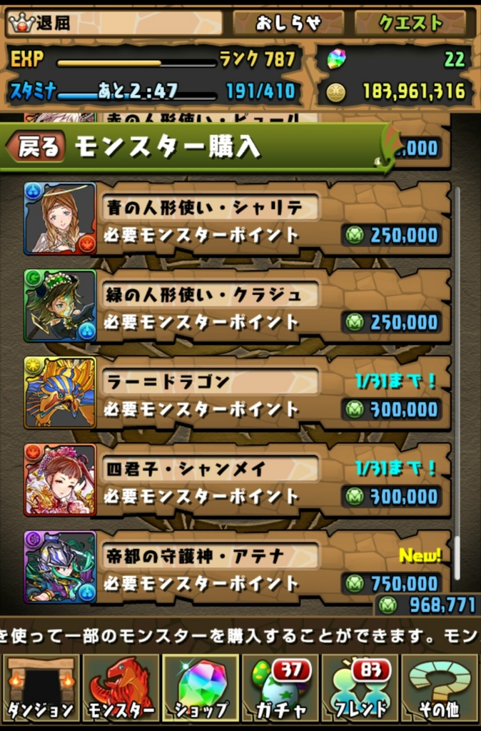 f:id:taikutsu8823:20170120215125j:plain