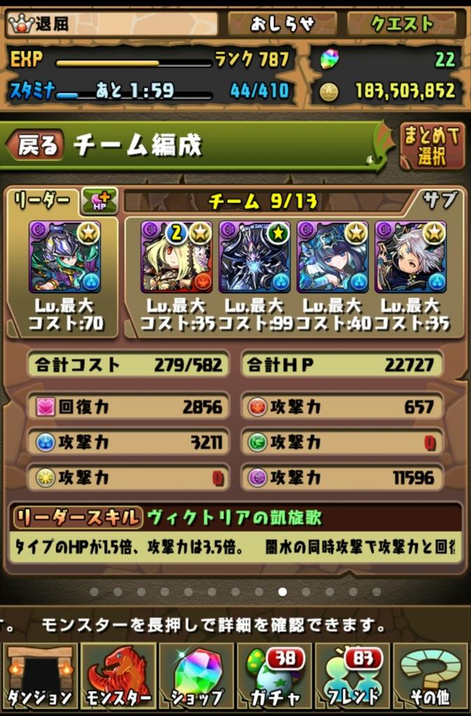 f:id:taikutsu8823:20170120220659j:plain