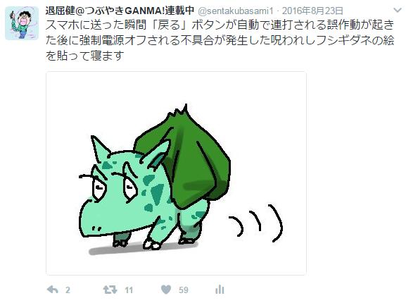 f:id:taikutsu8823:20170124223342p:plain