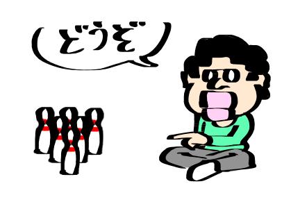 f:id:taikutsu8823:20170128221347p:plain