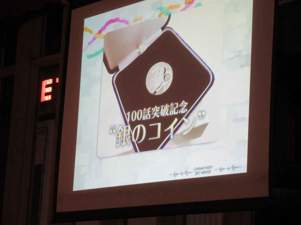 f:id:taikutsu8823:20170203233417j:plain