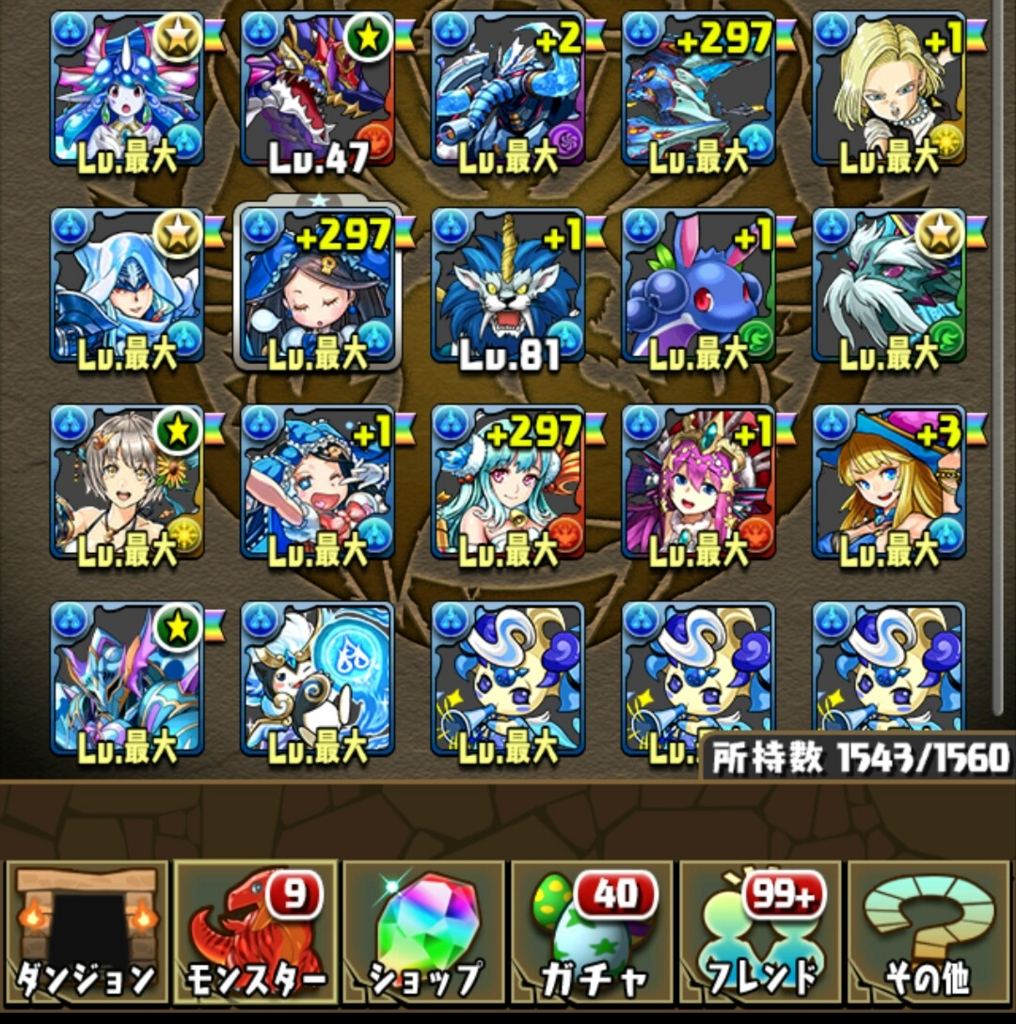 f:id:taikutsu8823:20170213214126j:plain