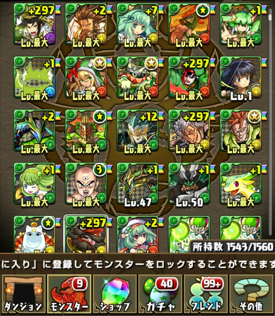 f:id:taikutsu8823:20170213214639j:plain