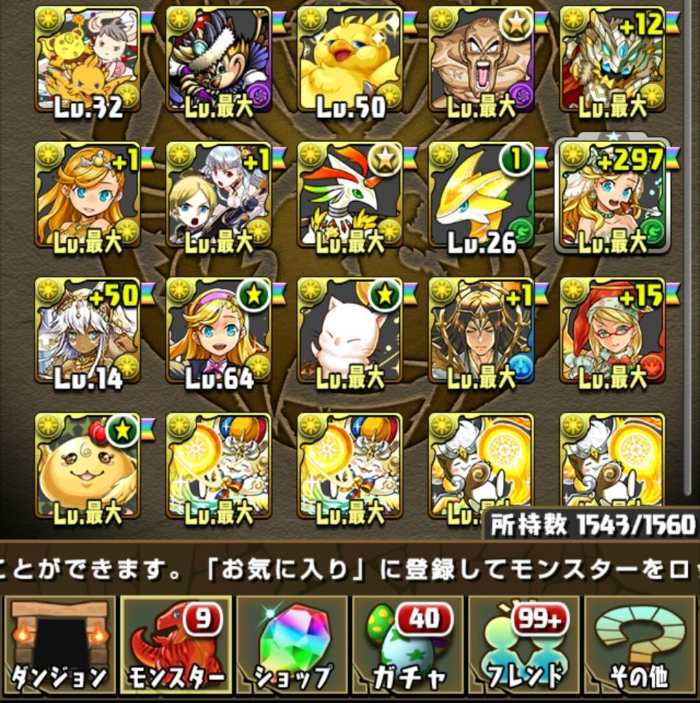 f:id:taikutsu8823:20170213215017j:plain