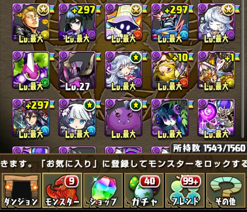 f:id:taikutsu8823:20170213215854j:plain