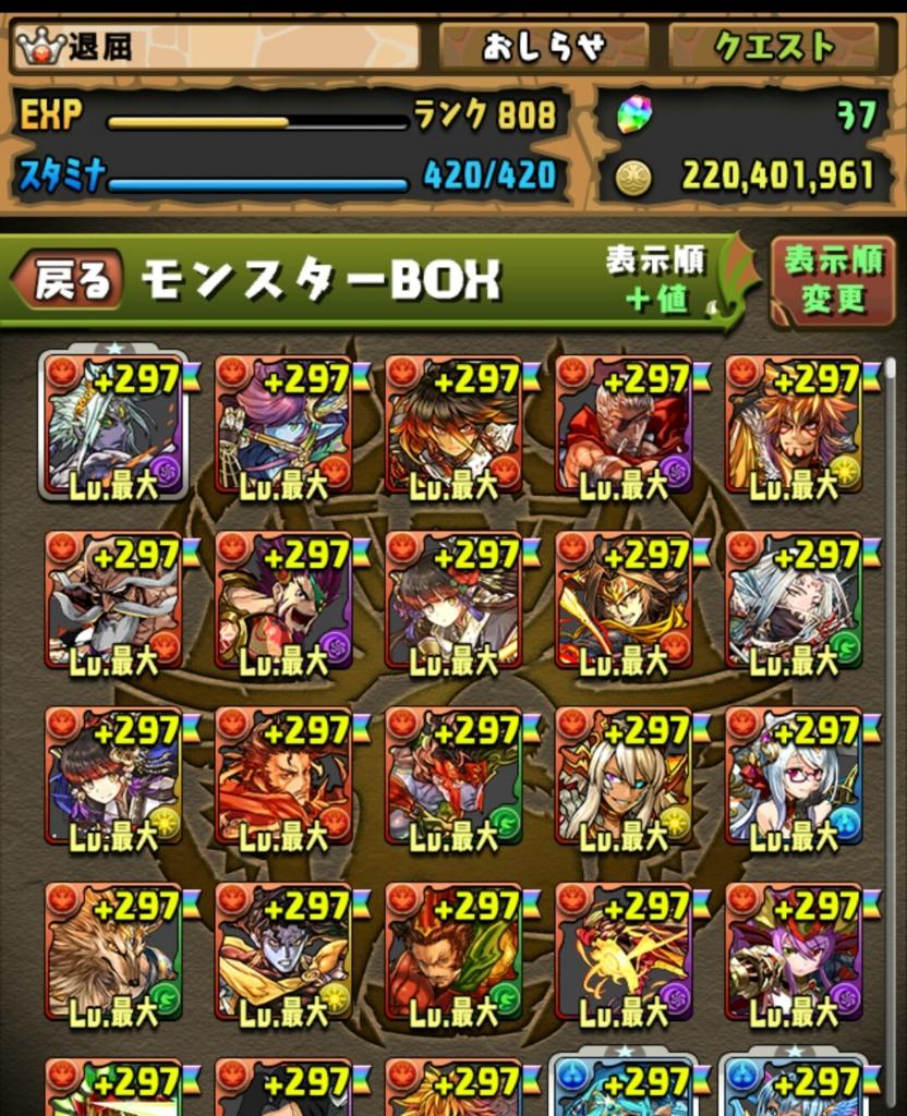 f:id:taikutsu8823:20170213220202j:plain