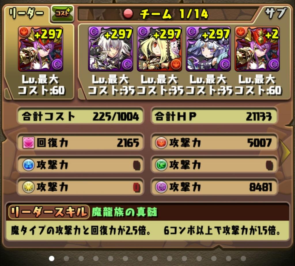 f:id:taikutsu8823:20170213221316j:plain