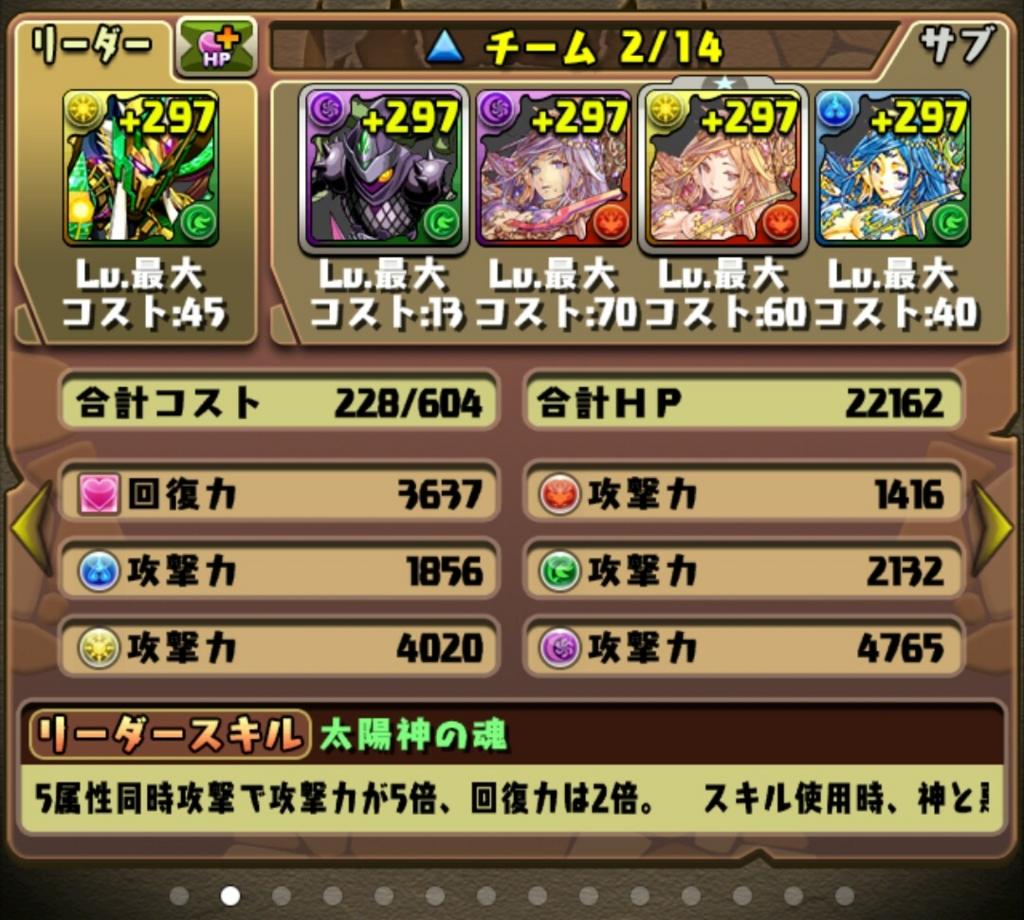 f:id:taikutsu8823:20170213221622j:plain