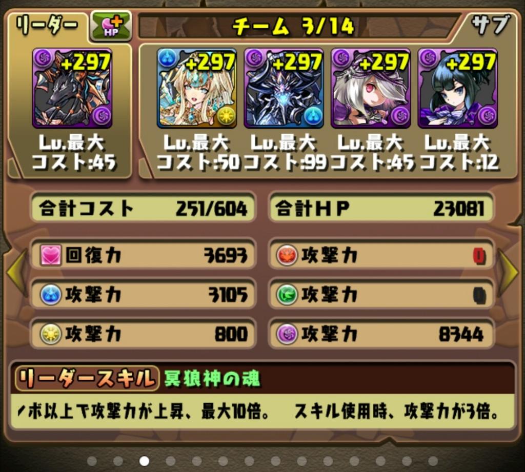f:id:taikutsu8823:20170213222113j:plain