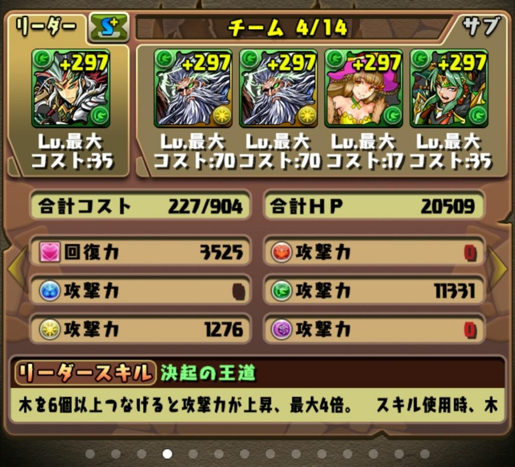 f:id:taikutsu8823:20170213222256j:plain