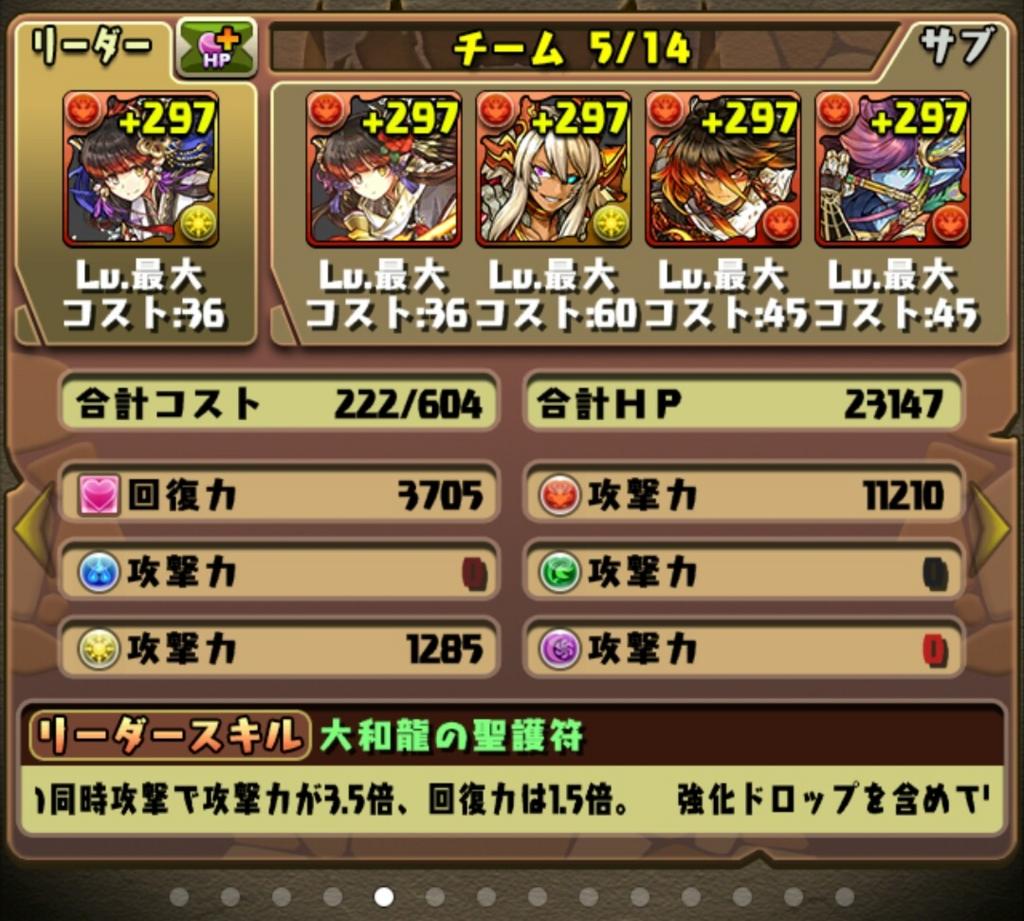 f:id:taikutsu8823:20170213222822j:plain