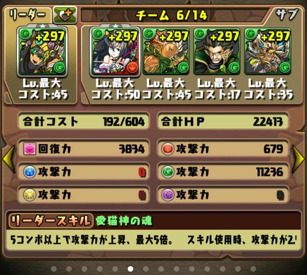 f:id:taikutsu8823:20170213223055j:plain