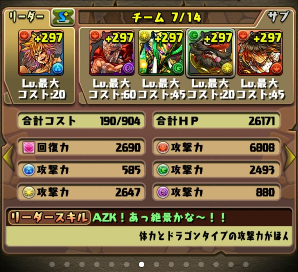 f:id:taikutsu8823:20170213223312j:plain