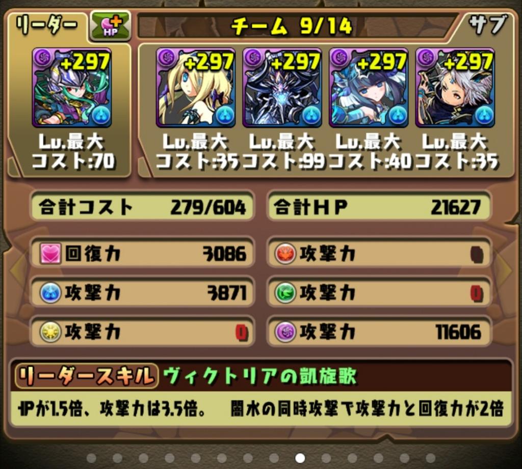 f:id:taikutsu8823:20170213223738j:plain