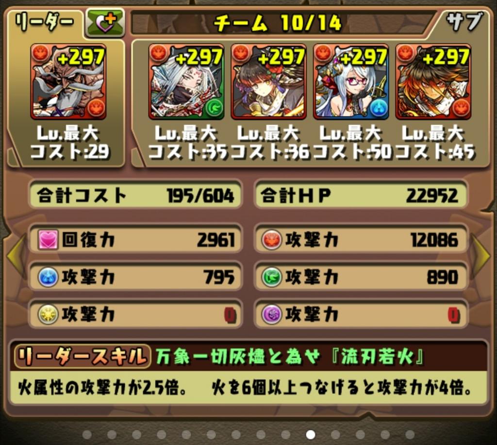 f:id:taikutsu8823:20170213224138j:plain
