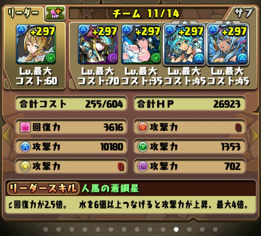 f:id:taikutsu8823:20170213224257j:plain