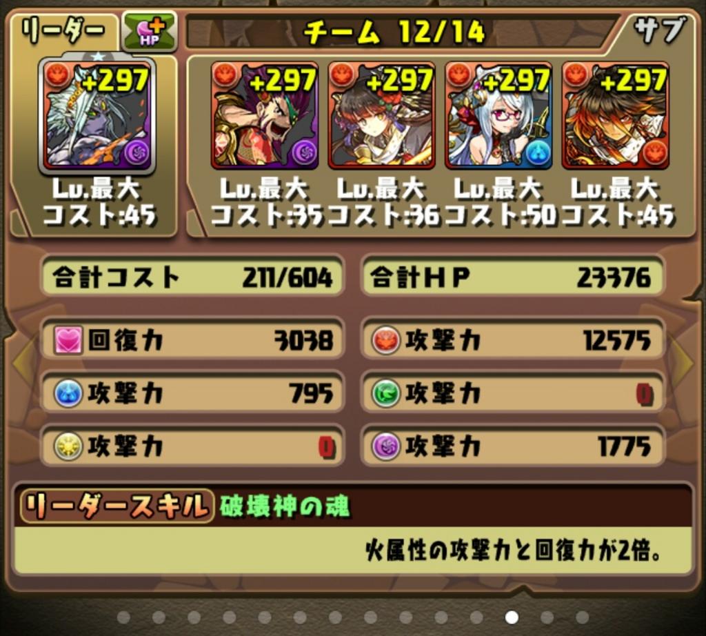 f:id:taikutsu8823:20170213224443j:plain