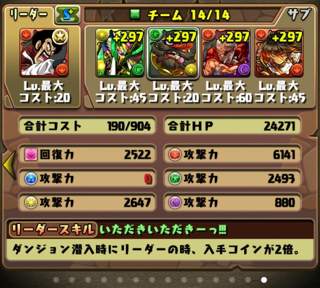 f:id:taikutsu8823:20170213225114j:plain