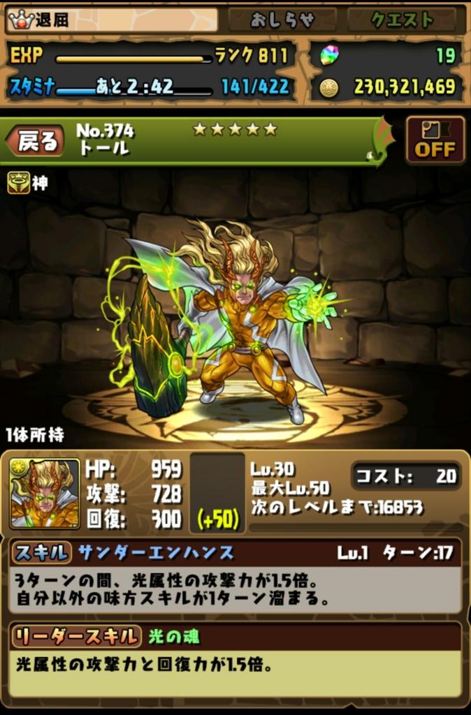 f:id:taikutsu8823:20170218221719j:plain