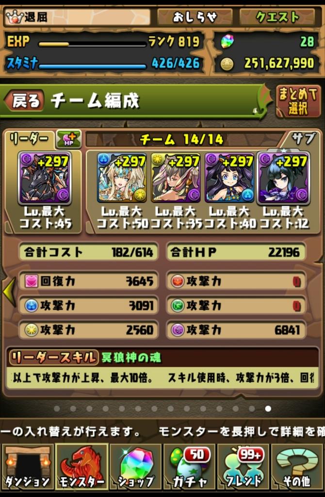 f:id:taikutsu8823:20170303210109j:plain