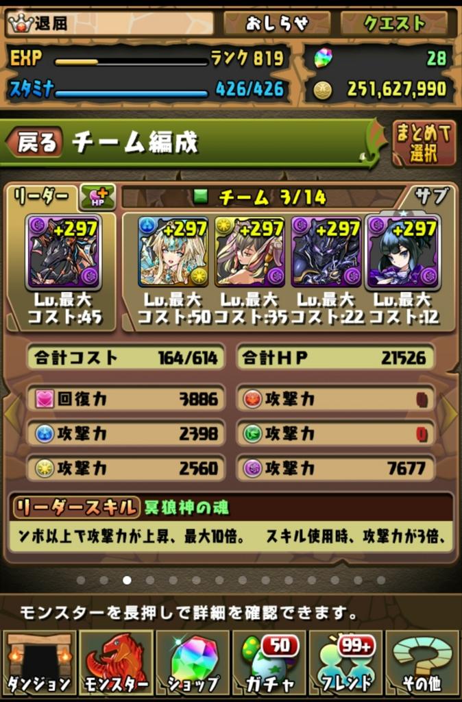 f:id:taikutsu8823:20170303210159j:plain