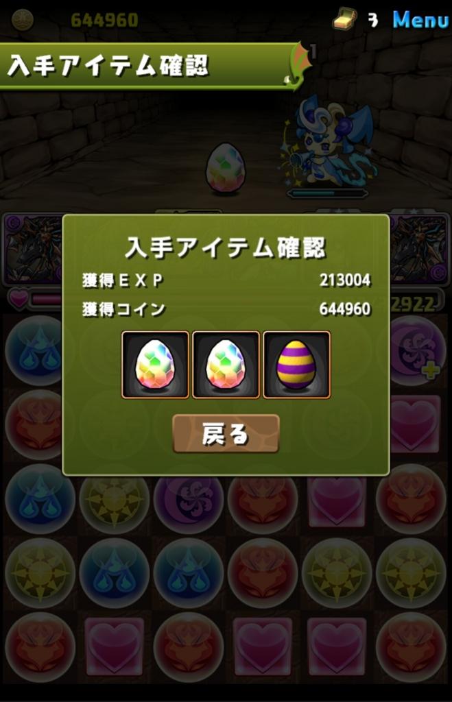 f:id:taikutsu8823:20170305075820j:plain