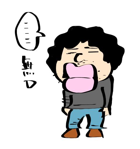 f:id:taikutsu8823:20170311214619p:plain
