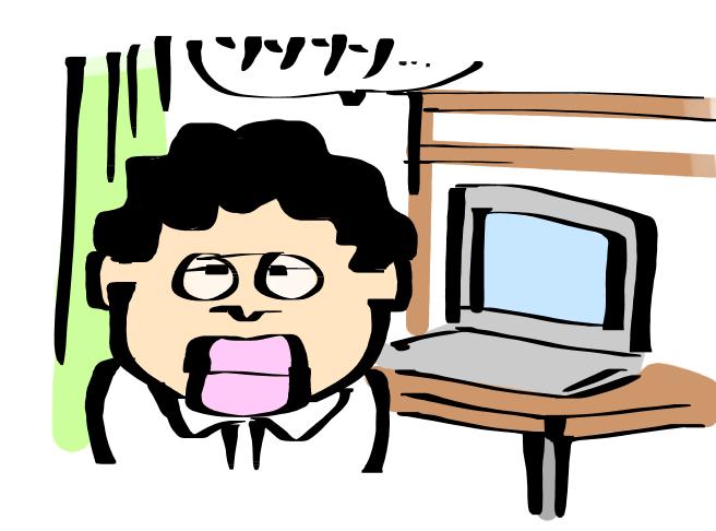 f:id:taikutsu8823:20170311214850p:plain