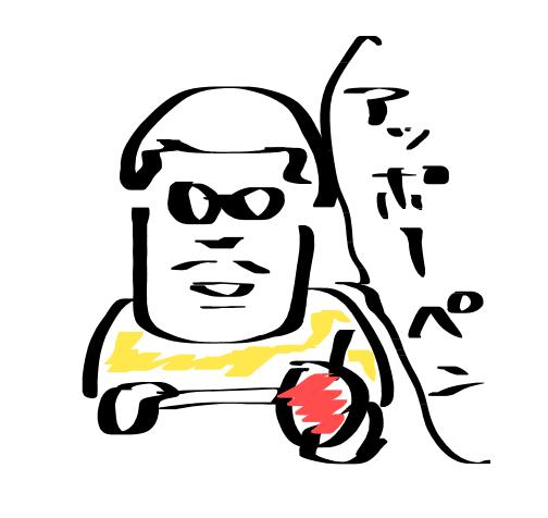 f:id:taikutsu8823:20170311214903p:plain