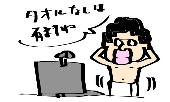 f:id:taikutsu8823:20170311215812p:plain