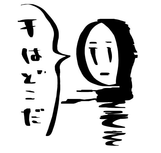 f:id:taikutsu8823:20170311215943p:plain
