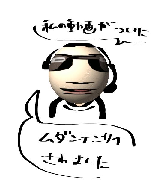 f:id:taikutsu8823:20170311220003p:plain