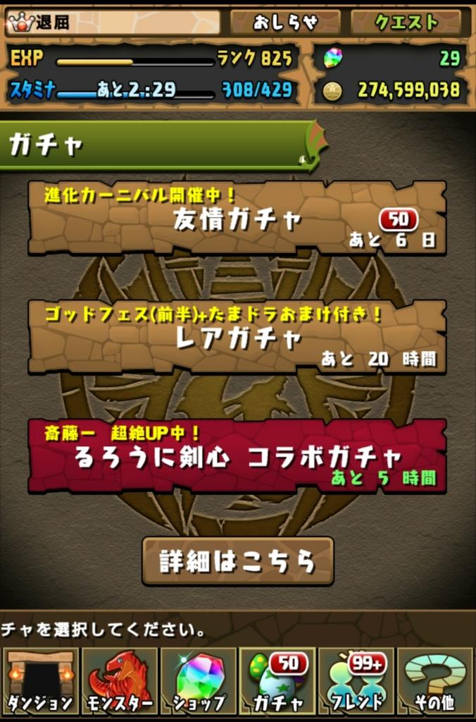 f:id:taikutsu8823:20170313223614j:plain