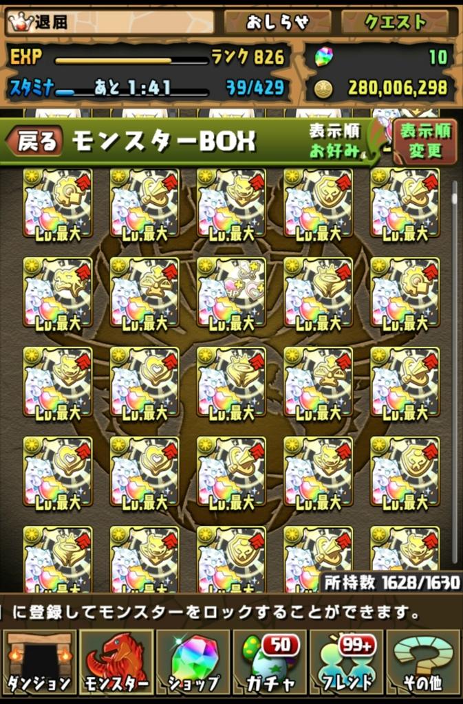f:id:taikutsu8823:20170313225558j:plain