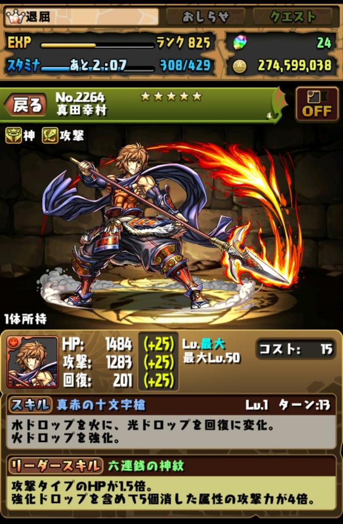 f:id:taikutsu8823:20170313232215j:plain