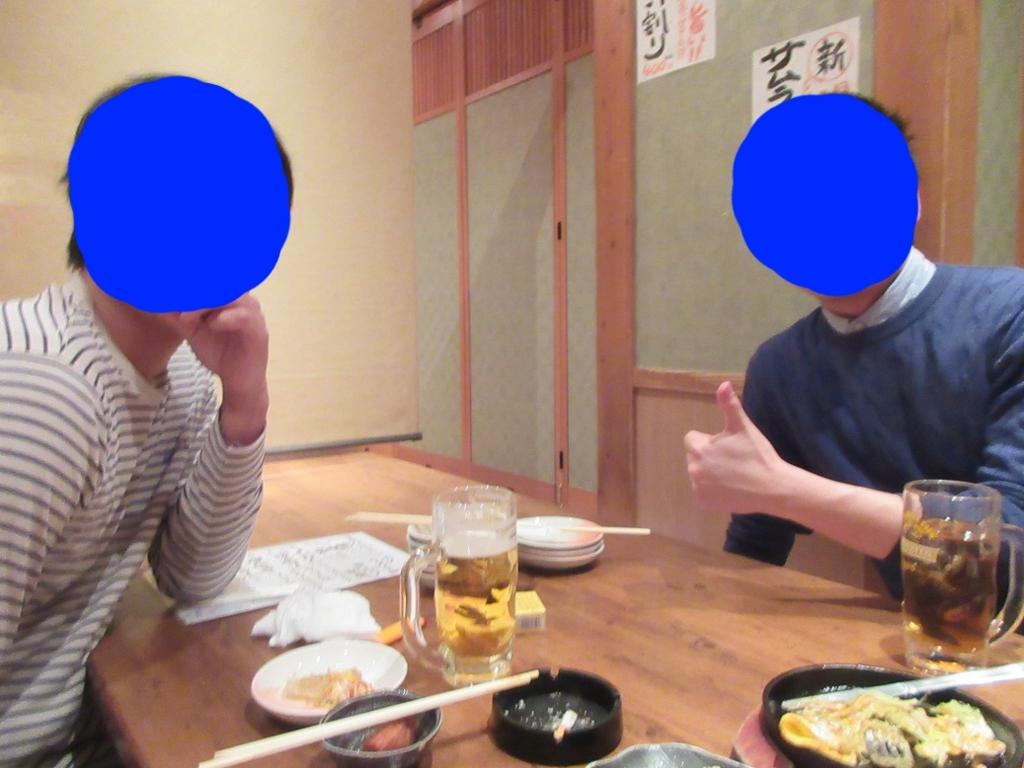 f:id:taikutsu8823:20170318224941j:plain