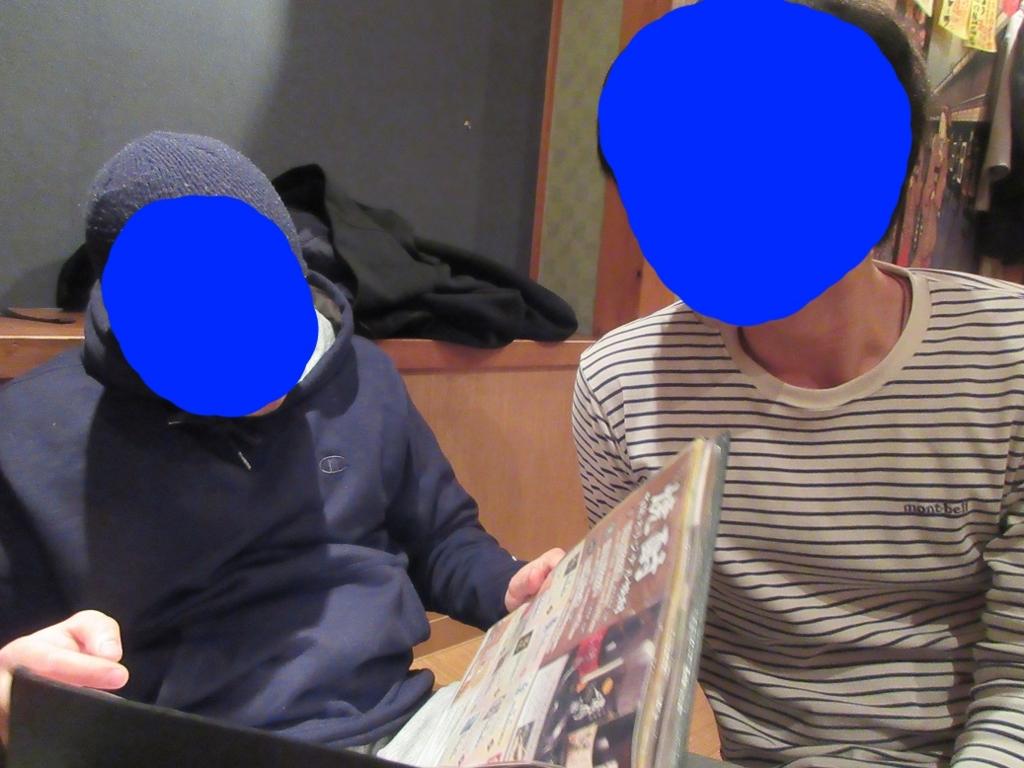 f:id:taikutsu8823:20170318225014j:plain