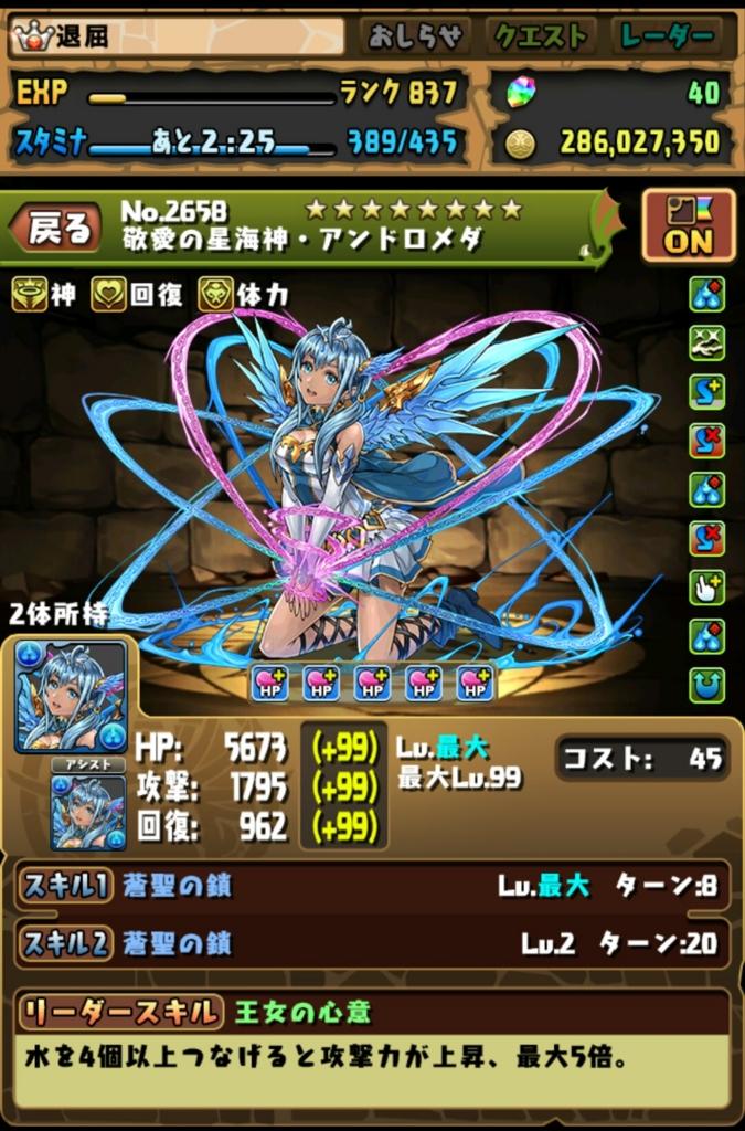 f:id:taikutsu8823:20170325005045j:plain