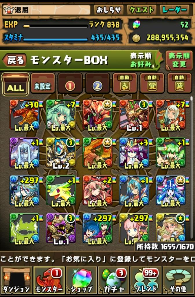 f:id:taikutsu8823:20170325005651j:plain