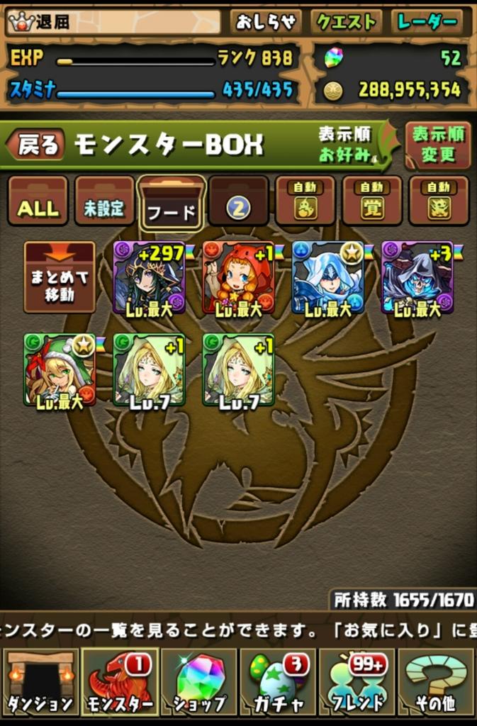 f:id:taikutsu8823:20170325010630j:plain