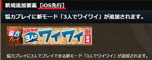 f:id:taikutsu8823:20170325012049p:plain